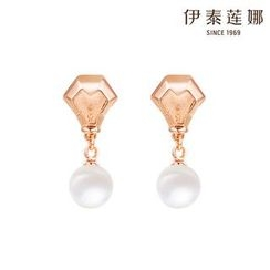 Italina - Faux Pearl Drop Earrings