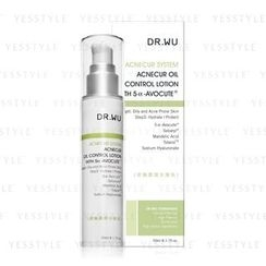 DR.WU - Anti-Blemish System Oil Control Lotion With Butyl Avocadate