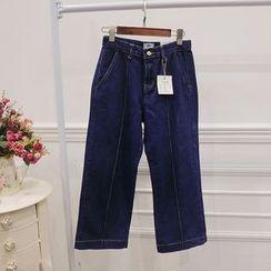 Octavia - Cropped Wide Leg Jeans