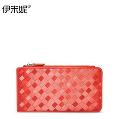 Emini House - Lambskin Woven Long Wallet