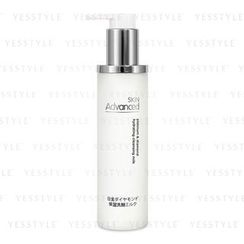 SKIN Advanced - Platinum and Diamond Hydrating Cleansing Milk
