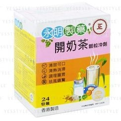 WMM - Exquisite Packing Milk Supplement