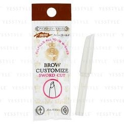 Shiseido - Majolica Majorca Brow Customize Sword Cut (#BR782)