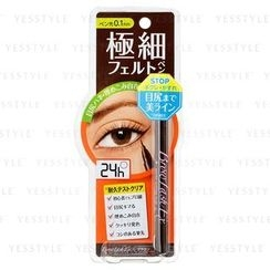 BCL - Browlash EX Water Strong Liner Slim (Brown)