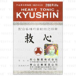 Heart Tonic - Kyu Shin (Large)