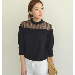 SO Central - Lace Yoke Long-Sleeved Top