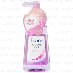 Kao - Biore Cleansing Oil