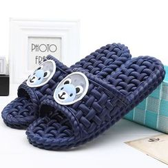 Creamy Blue - Couple Matching Bathroom Slippers