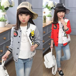 Pegasus - Kids Print Baseball Jacket