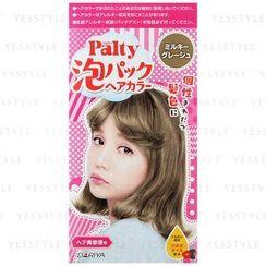 DARIYA 黛莉亚 - Palty Foam Pack Hair Color (Milky Grege)