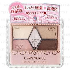 Canmake - Perfect Stylist Eyes (#05 Pinky Chocolat)