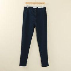 Tangi - High-Waist Skinny Jeans
