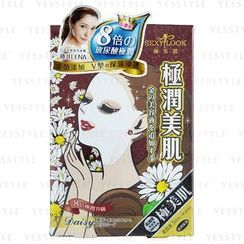 SEXYLOOK - Intensive Moisturizing Duo Lifting Mask