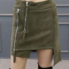 DANI LOVE - Inset Inner Shorts Asymmetric-Hem Mini Skirt