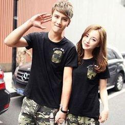 BESTshop - Camouflage-Print-Panel T-Shirt