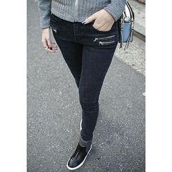 REDOPIN - Zip-Detail Skinny Jeans