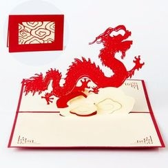 ByHeart - Chinese New Year 3D Greeting Card