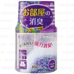 Kokubo - Room Deodorizer (Lavender)