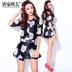 Tang House - Set: Elbow-Sleeve Floral Top + Inset Shorts Miniskirt