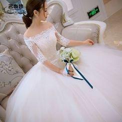 MSSBridal - Off Shoulder Elbow Sleeve Wedding Ball Gown