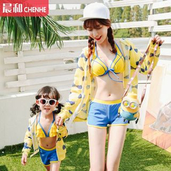 Morning Dew - 套装: 双色亲子比基尼泳衣 + 蝴蝶结连帽外套