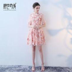 Fantasy Bride - Floral Cocktail Dress