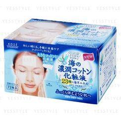 Kose 高丝 - Clear Turn 抽取式海洋精华美容液保湿棉
