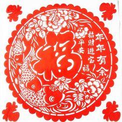 YINOPRINT - Chinese New Year Papercutting Window Sticker