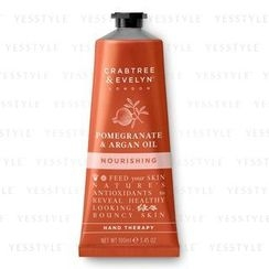 Crabtree & Evelyn - Pomegranate & Argan Oil Hand Therapy