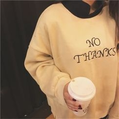 Bloombloom - Lettering Mock Two Piece Sweatshirt