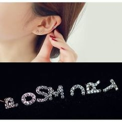 EPOQ - Alphabet Single Stud Earring