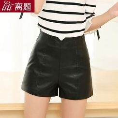 LITI - Faux Leather A-line Shorts