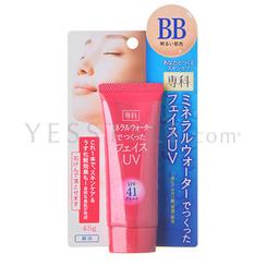 Shiseido 资生堂 - Hada-Senka UV BB Cream SPF 41 PA++ (Bright)