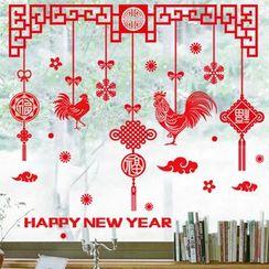 乐宅 - 新年窗花贴纸
