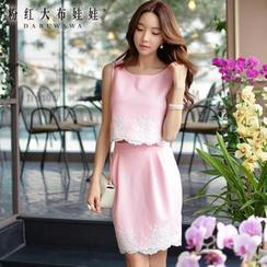 Dabuwawa - Sleeveless Lace-Trim Dress