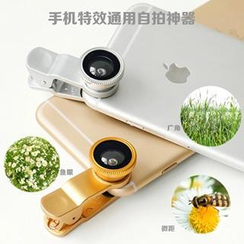 Class 302 - Mobile Phone Wide Angle / Fish Eye / Macro Camera Lens