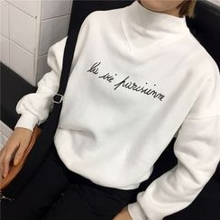Bloombloom - Lettering Mock Neck Pullover