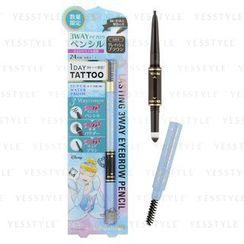 K-Palette - Lasting 3 Way Eyebrow Pencil (Powder + Pencil + Brush) (#04 Graylish Brown)