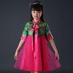 Komomo - Kids Traditional Korean Hanbok