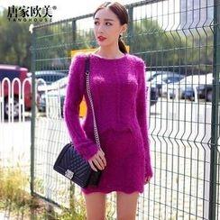 Tang House - Set: Furry Knit Top + Knit Skirt