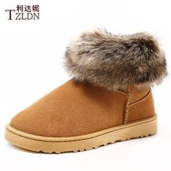 Rivari - Faux Fur Cuff Short Snow Boots
