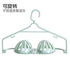 Good Living - Bra Hanger Rack