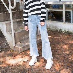 Shine On Me - Wide Leg Jeans