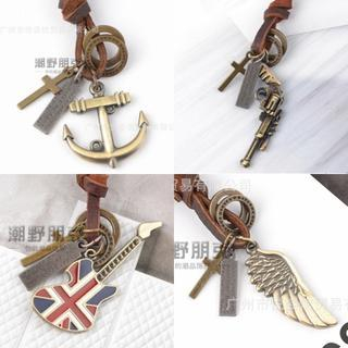 Trend Cool - Multi-Charm Leather Necklace