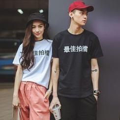NINETTE - Short-Sleeve Lettering Couple T-Shirt