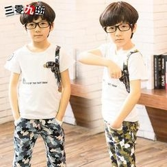 Lullaby - Kids Set: Appliqué T-Shirt + Camouflage Pants