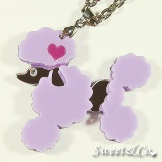 Sweet & Co. - Mirror Heart Purple Poodle Silver Necklace