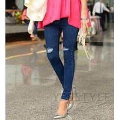 SO Central - Distressed High-Waist Skinny Jeans