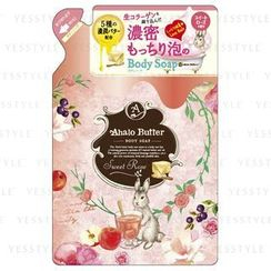Ahalo Butter - Body Soap Sweet Rose Refill
