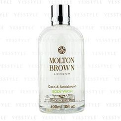 Molton Brown - Coco and Sandalwood Body Wash